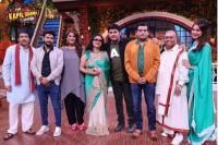 कपिल शर्मा के शो में पहुंचे सुर सम्राट किशोर कुमार का परिवार, जमकर की मस्ती