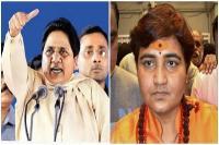 BJP रत्न साध्वी प्रज्ञा का नामांकन क्यों नहीं रद्द कर रहा EC: मायावती
