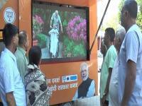 नाहन से शुरू BJP की प्रचार यात्रा, लोगों को दिखाई जा रही उपलब्धियों की Video डॉक्यूमेंट्री