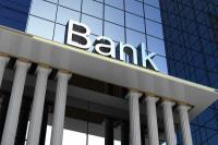 इस बैंक में मिलेगा नौकरी पाने का सुनहरा मौका, जल्द करें आवेदन