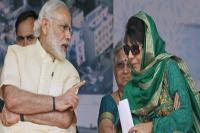 PM मोदी के 'दिवाली' बयान पर महबूबा बोलीं, 'PAK ने ईद के लिए नहीं रखे परमाणु बम'