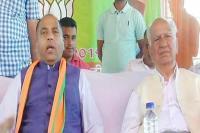 पूर्व मुख्यमंत्री शांता कुमार समेत भाजपा नेताओं ने भ्रष्टाचार पर लपेटी कांग्रेस