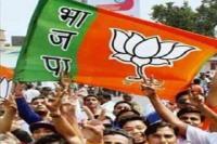 कलेक्टर और प्रभारी मंत्री की गुप्त बैठक, BJP ने जताई आपत्ति, दी चेतावनी