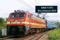 RRB NTPC 2019 ने भर्ती में किए ये नए बदलाव, ऐसे करें चेक