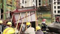 चीन में निर्माण स्थल पर लिफ्ट का केबल टूटने से 11 लोगों की मौत