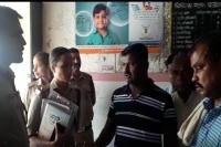 लापरवाहीः पिता ने ANM पर लगाया नवजात को मारने का आरोप, दर्ज करवाया मुकद्दमा