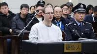 चीन में कनाडाई सहित 6 विदेशी नागरिकों को मौत की सजा