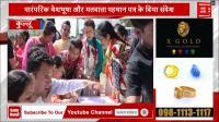 ढालपुर मैदान में 5 हजार महिलाओं ने डाली नाटी, India Book of Records नाम दर्ज