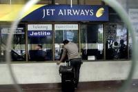 नीलाम होगा जेट एयरवेज का दफ्तर, HDFC ने बकाया वसूली के लिए रखा बिक्री पर