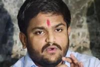 हार्दिक पटेल के बिगड़े बोल, PM मोदी को बताया ''यमराज''