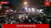 सुल्तानपुर में प्रियंका गांधी ने किया रोड शो, उमड़ा जनसैलाब