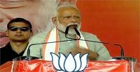 मजबूत सरकार है तभी भ्रष्टाचार पर हो पाया कड़ा प्रहार: PM मोदी