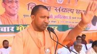 भारत को बढ़ता देख परेशान हैं SP-BSP: योगी