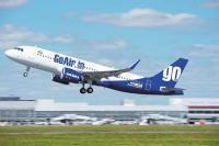 GoAir ने पेश किया सस्ते में हवाई सफर का मौका, जानें कब तक बुक करा सकते हैं टिकट
