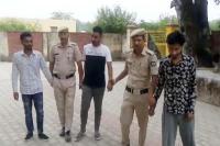युवक की बेरहमी से पिटाई मामला, पुलिस के हत्थे चढ़े 3 आरोपी