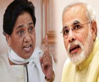 'PM मोदी पर मायावती का बयान निराशाजनक, उन्हें माफी मांगनी चाहिए'