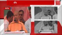 देवरिया में CM योगी ने की चुनावी सभा, कहा- '23 मई को बुआ-बबुआ आपस में ही लड़ेंगे'