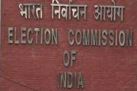 इन प्रत्याशियों की बढ़ी मुश्किलें, EC ने किया नोटिस जारी