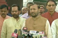 शाह के रोड़ शो पर हमले को लेकर उपराष्ट्रपति से मिले भाजपा नेता