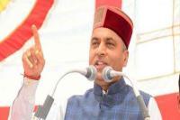 राहुल कबड्डी-कबड्डी बोल कर चले गए जनता को समझ नहीं आया: जयराम