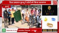 Cycle और Bike रैली के माध्यम से दिया मतदान का संदेश