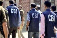 छात्रवृत्ति घोटाला : CBI ने शिक्षा निदेशालय से कब्जे में लिया Record