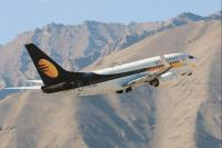 1 जुलाई से फिर उड़ान भर सकती है Jet Airways