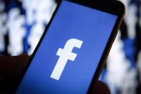 फेसबुक ने पेश किया नया फीचर, अब आपको अपने बेस्ट फ्रेंड्स दिखेंगे सबसे ऊपर