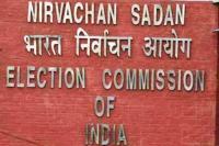 भारत निर्वाचन आयोग की DC कांगड़ा समेत SDM व DSP को चेतावनी, पढ़ें क्या है मामला