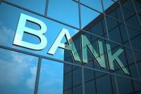 इस बैंक में नौकरी पाने का मौका, मिलेगी 42000 सैलरी
