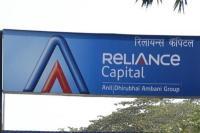 रिलायंस कैपिटल को चालू वित्त वर्ष में संपत्ति बेचकर 10 हजार करोड़ रुपए जुटाने का अनुमान