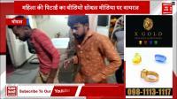 महिला की बेरहमी से पिटाई का Video Viral
