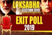 Exit poll पर टिकी सबकी निगाहें, कुछ ही देर में आएंगे अनुमानित नतीजे