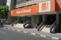 बैंक ऑफ बड़ौदा 900 शाखाएं करेगा बंद! देना और विजया बैंक की वजह से लेना पड़ा फैसला