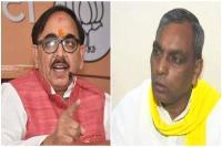 राजभर की बर्खास्ती पर बोले महेंद्र नाथ पांडेय- CM योगी ने भारी मन से लिया कड़ा फैसला