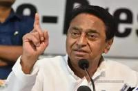 एग्जिट पोल मनोरंजन का साधन, BJP उस पर मना रही है जश्न- कमलनाथ