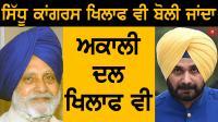 Charanjit Singh Atwal ने किया Jalandhar Seat जीतने का दावा