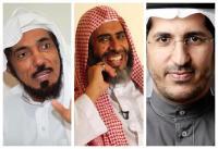 रमजान खत्म होते ही सऊदी अरब देगा 3 प्रमुख लोगों को सजा-ए-मौत