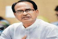 मतगणा से पहले शिवराज ने CM कमलनाथ से की ये मांग