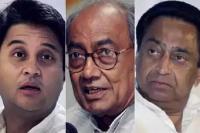 कमलनाथ, सिंधिया व दिग्गी ने किया जनादेश स्वीकार, जीत के लिए बीजेपी को दी बधाई