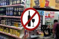 मतगणना के दौरान शराब बेचने पर ठेका किया सील, 5 के खिलाफ केस दर्ज
