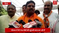 देवास से BJP प्रत्याशी विक्रम सिंह सोलंकी पहुंचे मतगणना स्थल