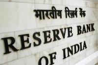 बैंकिंग में तरलता के लिए 15 हजार करोड़ रुपए डालेगा RBI