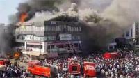 सूरत अग्निकांडके बाद कोचिंग सेंटरों, पेट्रोल पंप और विद्यालयों में सुरक्षा को लेकर प्रशासन हुआ सख्त