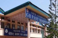 दिल्ली के GB पंत अस्पताल की पांचवीं मंजिल पर लगी आग, मरीजों को निकाला बाहर