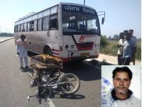 सड़क दुर्घटना में बेकाबू तेज रफ्तार बस ने मोटरसाइकिल सवार व्यक्ति को कुचला; मौत