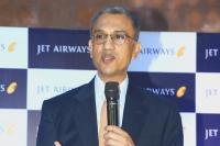 जेट एयरवेज के पूर्व सीईओ विनय दुबे के खिलाफ लुकआउट नोटिस जारी