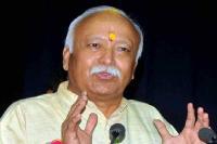 कानपुर पहुंचे संघ प्रमुख मोहन भागवत, 4 दिन तक करेंगे प्रवास