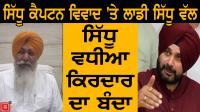 Sunny Deol ने जीतकर Gurdaspur को मूंह नहीं दिखाया : Laddi