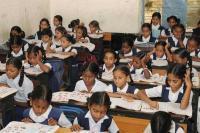 निजी स्कूलों को अपने नाम के साथ हटाना पड़ सकता है पब्लिक शब्द